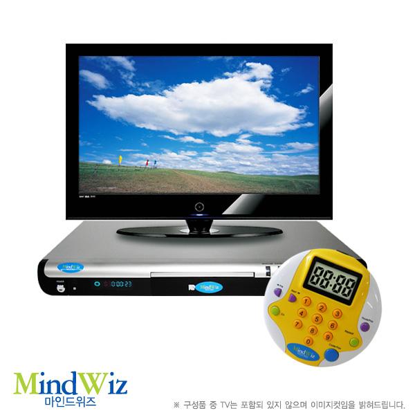 마인드위즈 MW-301 (비주얼테라피+사운드테라피)+[M-money] 제품페이지 가기