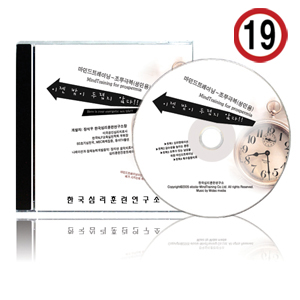 MindTraining (조루극복-강한섹스)+[M-money] 제품페이지 가기